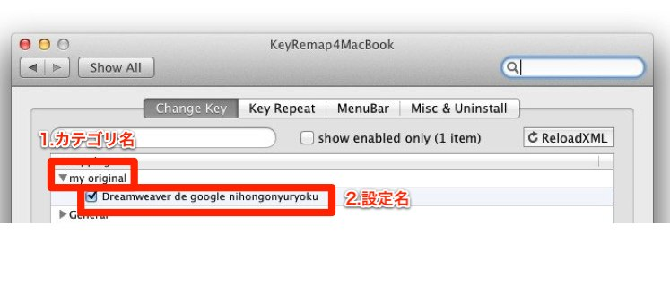 Screen Shot 2011 10 31 at 12 41 03 AM 1