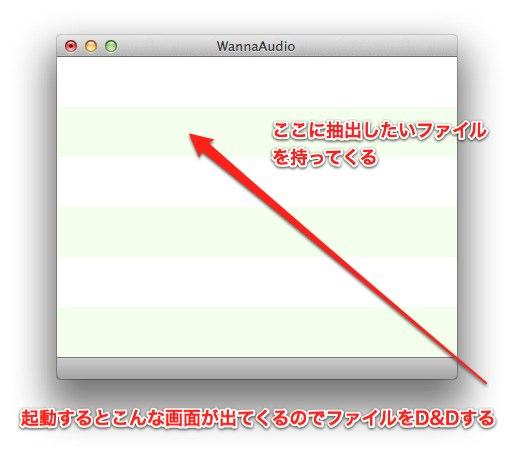 Screen Shot 2012 02 16 at 9 54 17 AM