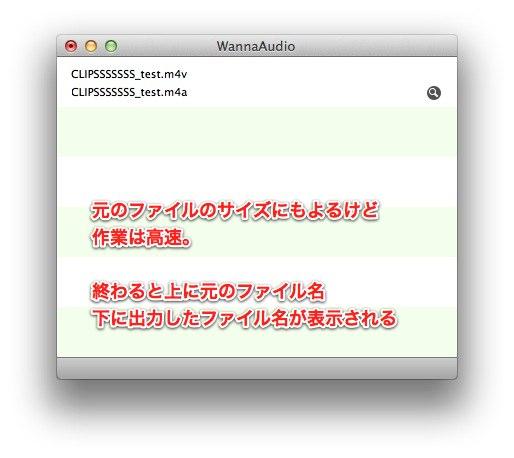 Screen Shot 2012 02 16 at 9 55 14 AM
