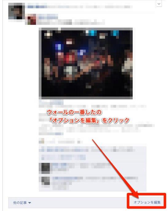 Screen Shot 2012 02 20 at 2 10 24 AM