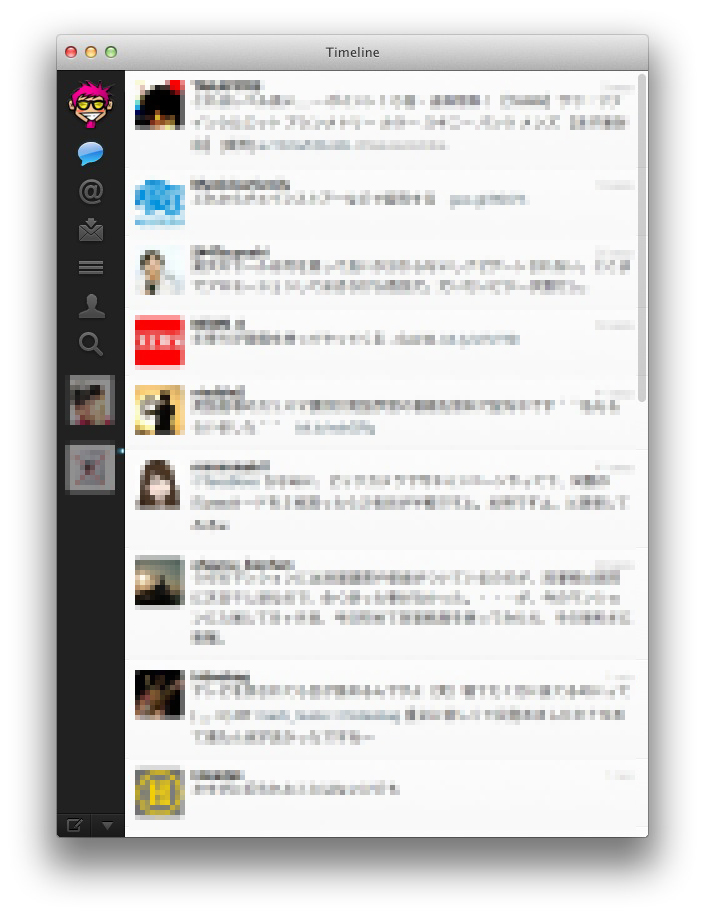 Screen Shot 2012 03 04 at 1 21 27 AM