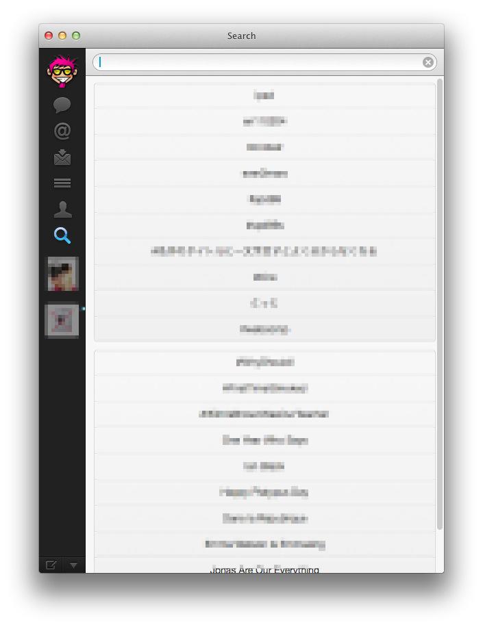 Screen Shot 2012 03 04 at 1 21 30 AM