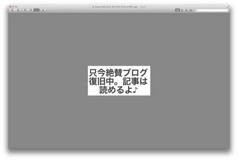 Screen Shot 2012 03 29 at 10 47 57 PM
