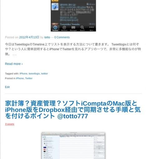 Screen Shot 2012 04 15 at 9 24 01 PM