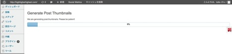 Screen Shot 2012 04 15 at 9 33 01 PM