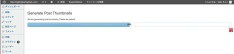 Screen Shot 2012 04 15 at 9 35 08 PM