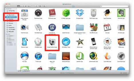 Screen Shot 2012 04 19 at 5 07 46 PM