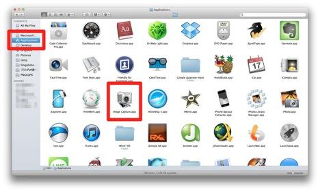 Screen Shot 2012 04 19 at 5 07 46 PM