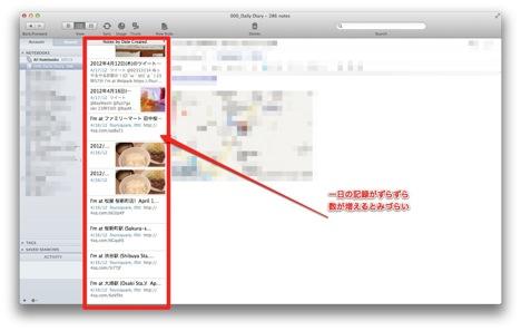 Screen Shot 2012 04 20 at 9 39 07 PM