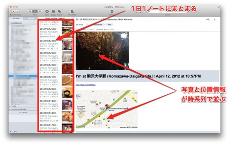 Screen Shot 2012 04 20 at 9 43 32 PM