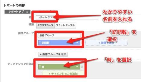 Screen Shot 2012 04 22 at 9 14 35 PM