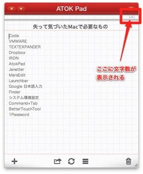 スクリーンショット 2012 05 09 12 42 32