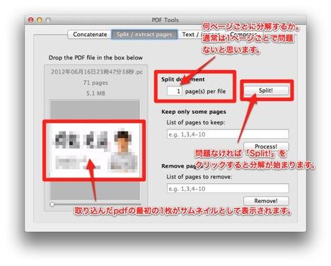 Screen Shot 2012 06 17 at 8 51 46