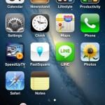 ミニマリスト的iPhoneは一画面のススメ-2012年07月ホーム画面晒し