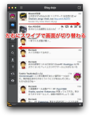 Screen Shot 2012 07 22 at 0 03 02