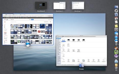 Screen Shot 2012 08 18 at 18 18 30