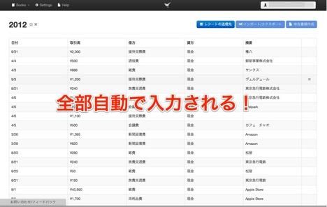 Screen Shot 2012 09 10 at 21 11 55 1