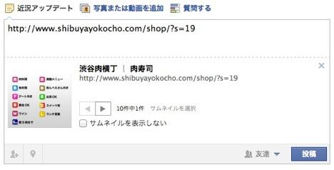 Screen Shot 2012 10 09 at 19 44 26