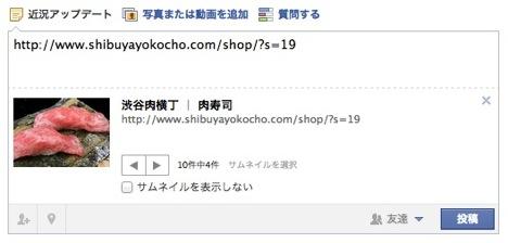 Screen Shot 2012 10 09 at 19 45 02