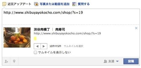 Screen Shot 2012 10 09 at 19 45 10