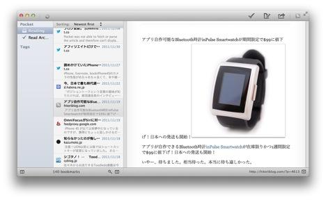 Screen Shot 2012 10 19 at 19 18 35