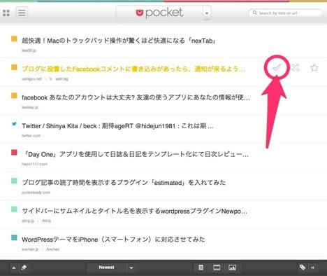 Screen Shot 2012 10 19 at 19 20 45 copy