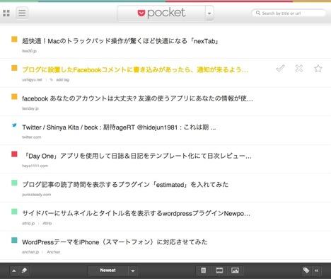 Screen Shot 2012 10 19 at 19 20 45