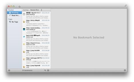 Screen Shot 2012 10 19 at 19 43 44