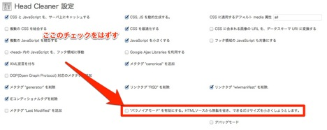 Screen Shot 2012 12 27 at 20 50 44 copy