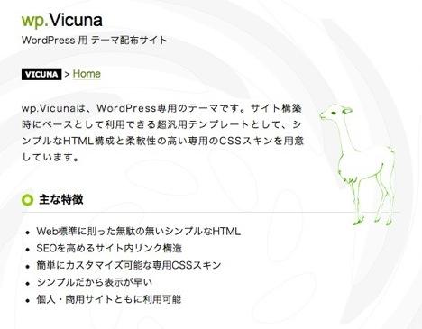 wp.vicuna