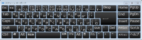 Screenkeyboard